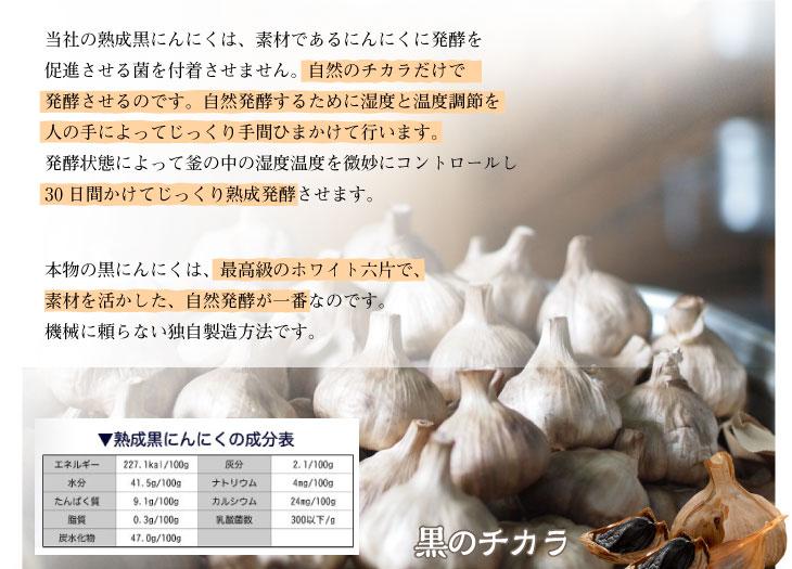 自然発酵するために湿度と温度調節を人の手によってじっくり手間ひまかけて行います。